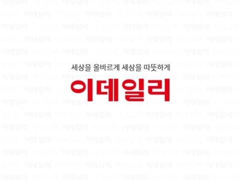 [สังเกตการณ์] พ่อของชุนชุนสุข (เป็นสมาชิกพรรคประชาธิปัตย์เกาหลีด้วย)