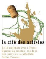 La cité des artistes - Troyes