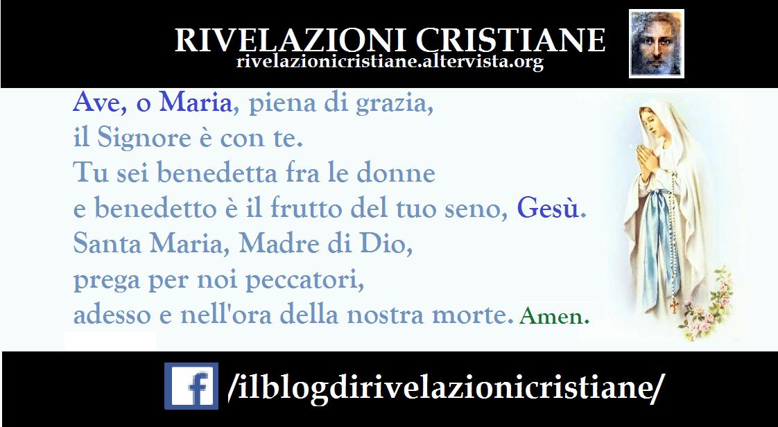 L'Ave Maria negli Scritti di Maria Valtorta