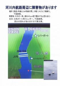 CCI20150321_00000