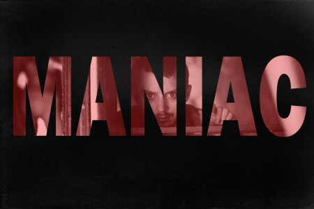 maniac_wallpaper__2013_film__by_cainag-d66gtjj