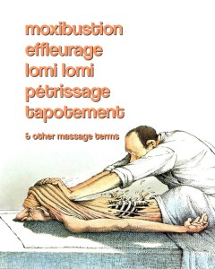 massage_terms_title