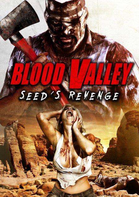 seeds-revenge