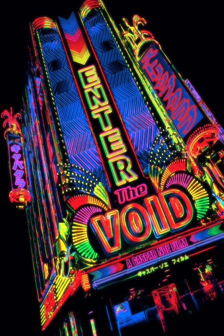The-Void