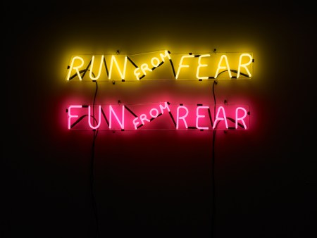 MAEP Broc Blegen and Binod Shrestha; Broc Blegen; Bruce Nauman, Run From Fear Fun From Rear; 1972/2012