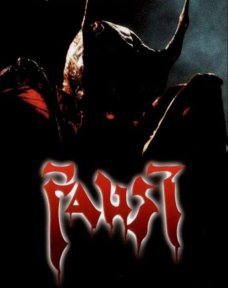 faust-love-of-the-damned-49562