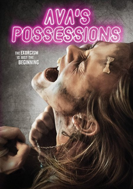 anas-possessions-entertainment-one-dvd