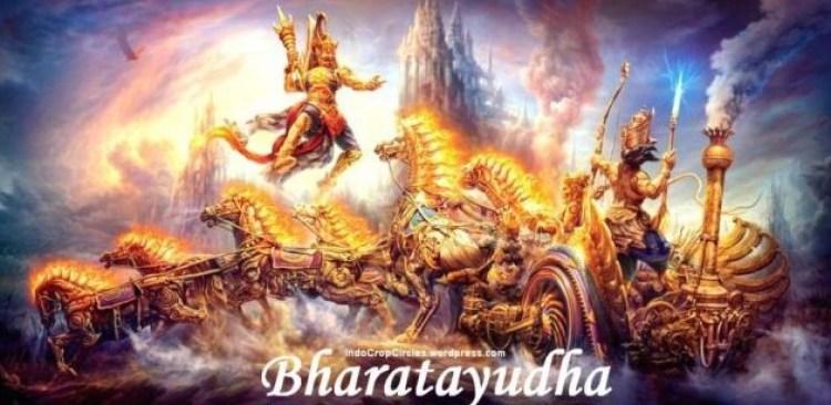 Gambar perang Bharatayudha