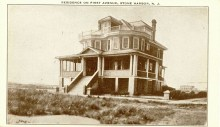 Residence on First Ave., Stone Harbor, NJ