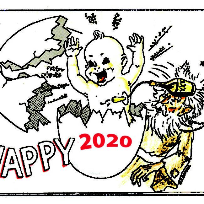 WilliamVBushell NewYear 2020