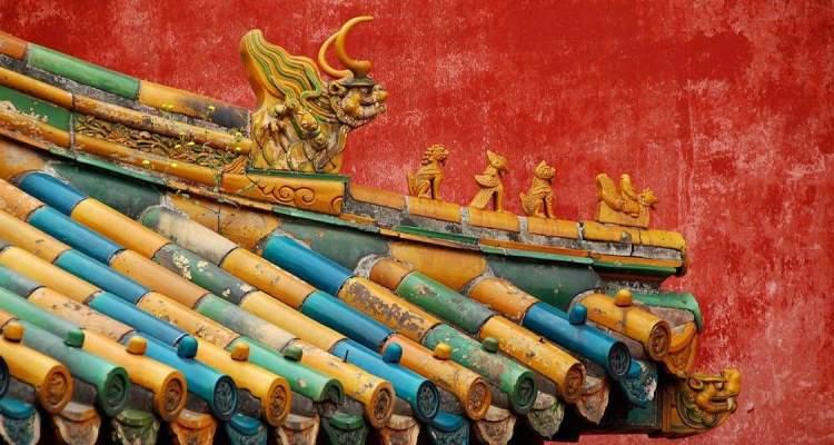 Forbidden City Colors via Wikimedia Commons