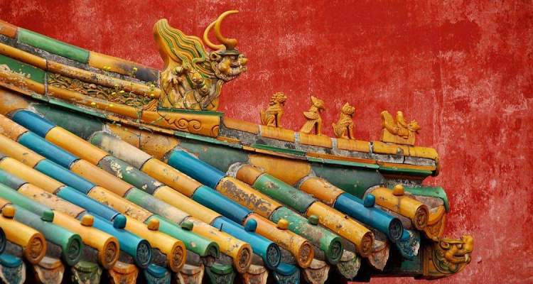 Forbidden City Colors via Wikimedia Commons