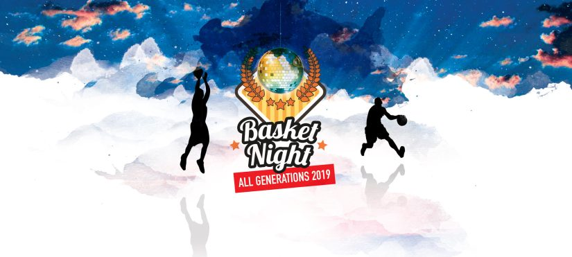 Inscription pour la basket night