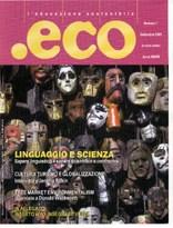 eco7_01