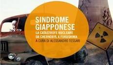 sindrome_giapu