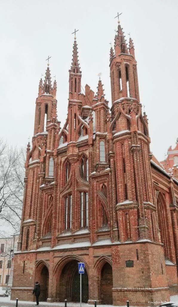 Chiesa di Sant'Anna esterno