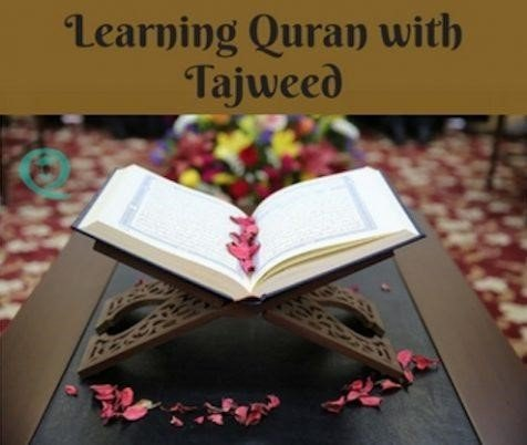 Learn Quran Online With Tajweed Course 2020