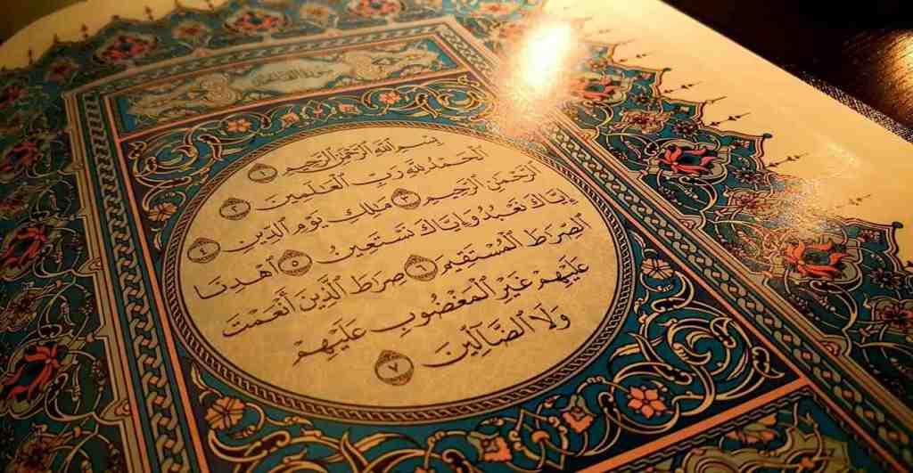Online Quran Recitation Course