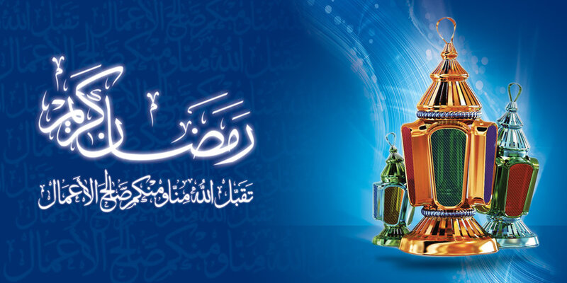 Different wording for Ramadan happy wishes.