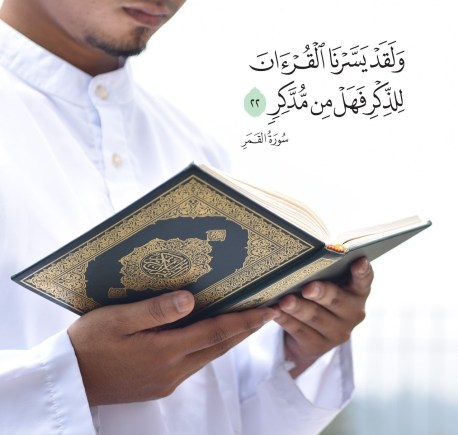 Quran is very easy for its learners