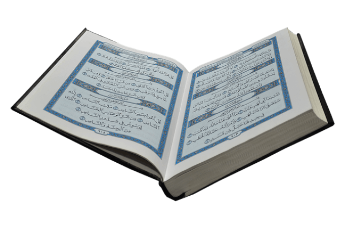 How to complete Quran in 10 days