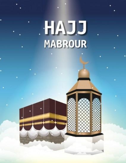 Kaabah & Maqam Ibrahim with Hajj mabrour wish in English