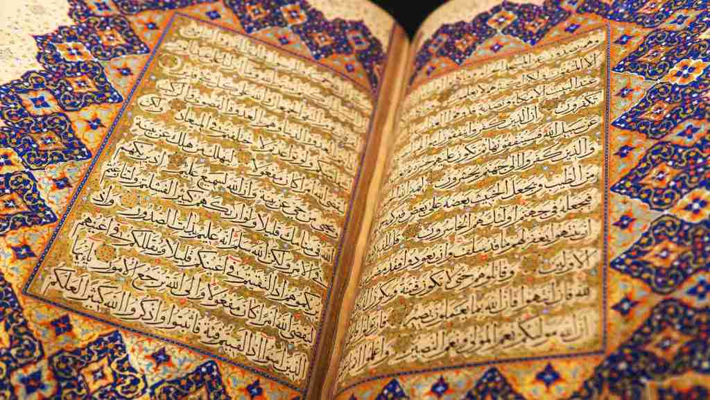 Types of Qirat