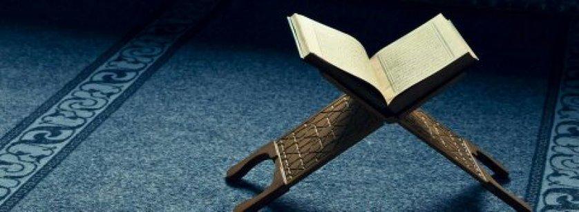 Laam sakinah rules in the Quran
