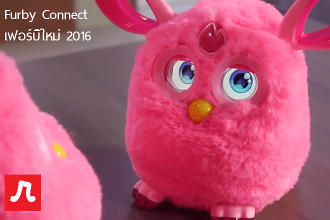 furby2016.png