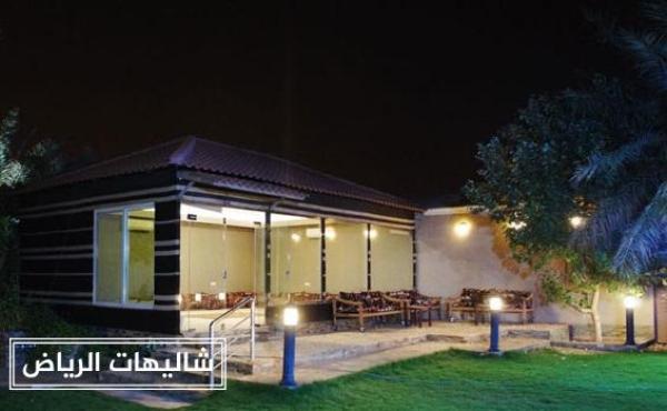 شاليهات أميرة حي السلي الأفضل لاستضافة تجمعات العائلات