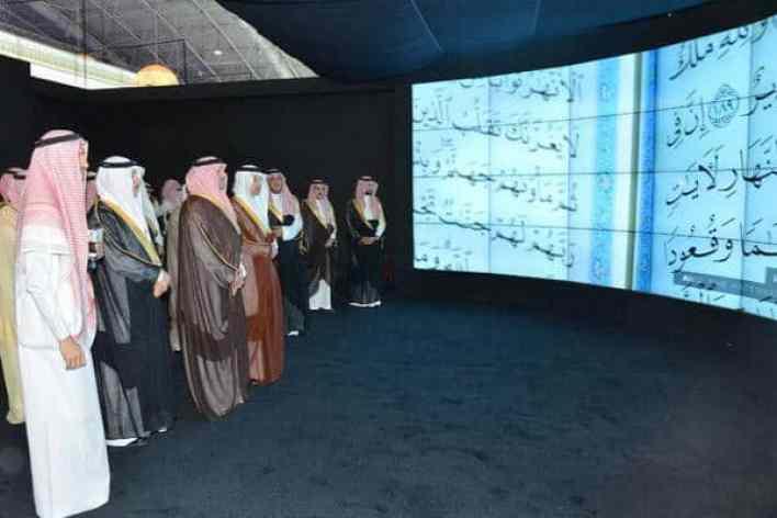 برنامج أرامكو السعودية للإثراء المعرفي