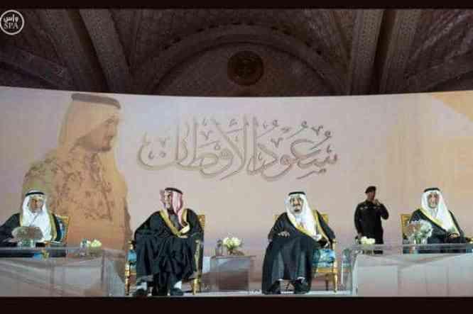 saudawtan