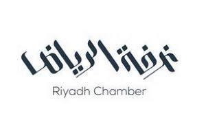 غرفة الرياض