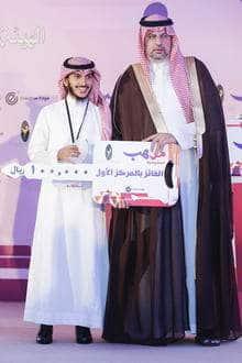 """إعلان الفائزين بجوائز مسابقة """"مواهب السعودية"""""""