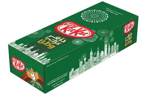 Kit Kat Saudi National Day