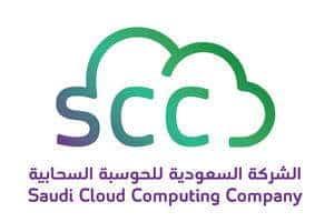 الشركة السعودية للحوسبة السحابية