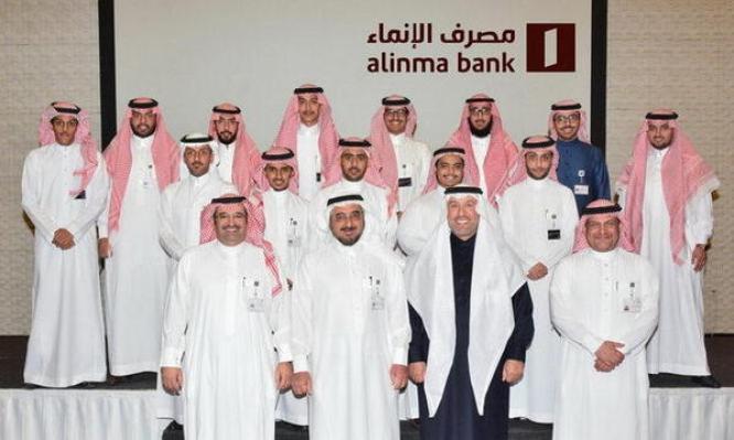"""مصرف الإنماء يحتفل بالدفعة الأولى من خريجي """"القوي الأمين"""