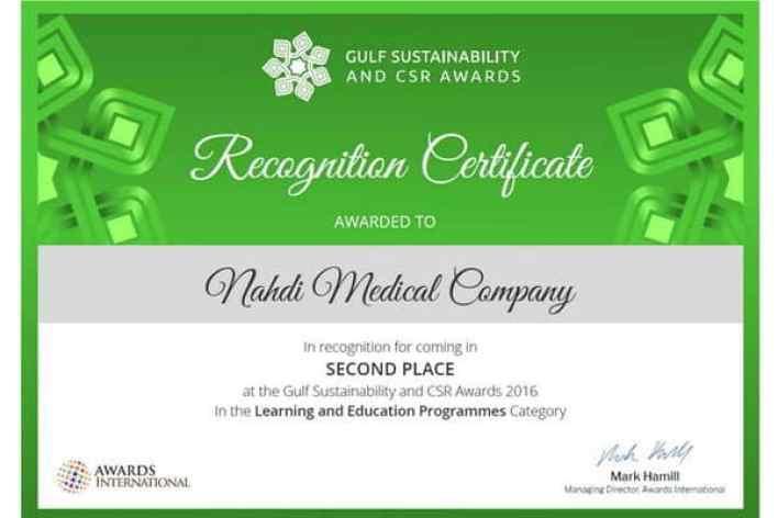النهدي تحصل على جائزة أفضل برنامج تعليم في مجال الاستدامة