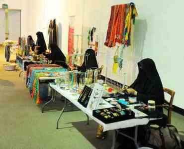 """انطلاق فعاليات معرض """"فنون من المتحف"""" بالرياض"""