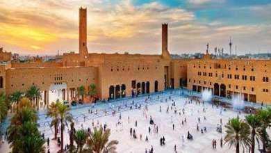 """"""" هيئة تطوير الرياض"""" تكمل استعداداتها لانطلاقة فعاليات الاحتفال الرسمي بعيد الفطر المبارك بساحات قصر الحكم"""