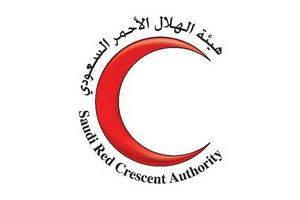 الهلال الأحمرالسعودي