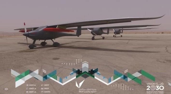 مدينة الملك عبد العزيز للعلوم والتقنية تنجح في تحويل طائرة مأهولة إلى طائرة بدون طيار