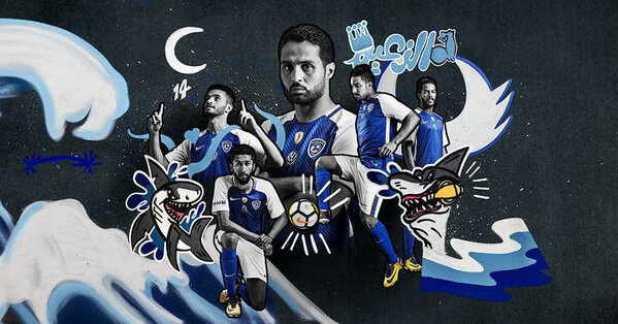 """شركة """"Nike"""" ونادي الهلال يطلقان الزي الرسمي لموسم 2018/2017"""