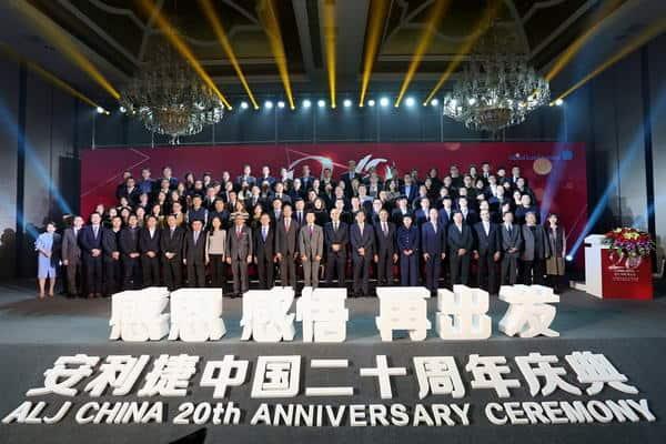 عشرون عاماً من الشراكة والنجاحات لعبد اللطيف جميل للسيارات في الصين