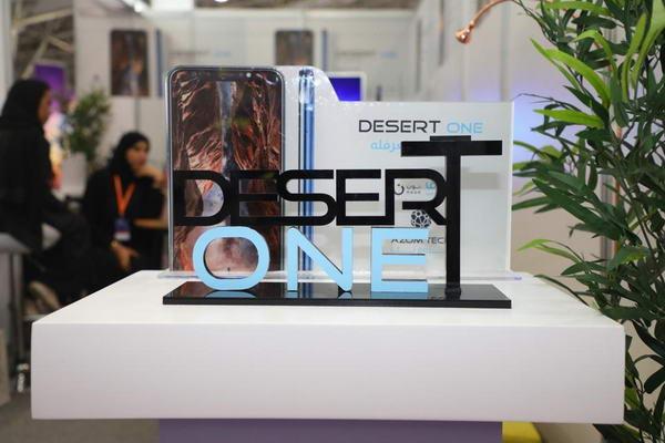 ديزرت ون desert one يشارك في المعرض السعودي الدولي للاتصالات وتكنولوجيا الجوالات