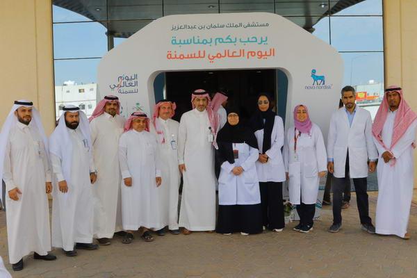 مستشفى الملك سلمان بالرياض يطلق اوسع حملة توعوية عن مرض السمنة
