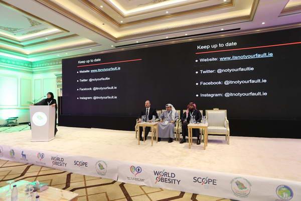 الرياض تستضيف أول مؤتمر سعودي لعلاج السمنة، بمشاركة نخبة من خبراء ومختصين سعوديين وعالميين