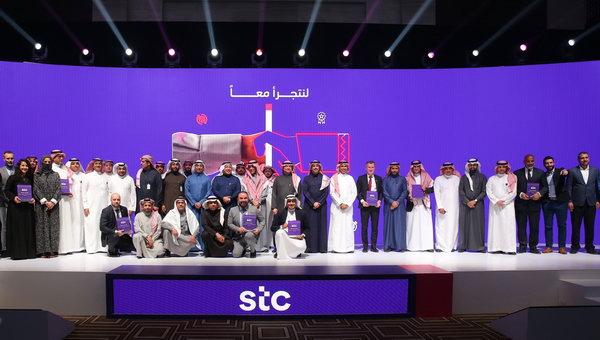 stc  تكشف عن 9 جوائز جديدة لتكريم شركاء النجاح ضمن برنامج روافد واستراتيجية تجرأ
