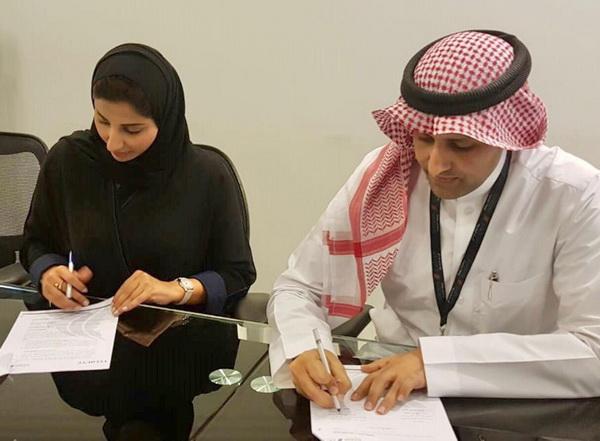 """"""" الحكير """" و """" ڤيلوتي """"   توقعان شراكة استراتيجية لتدريب وتوظيف السعوديات"""