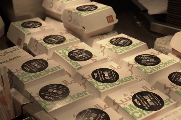 1000 ماك تشیكن من ماكدونالدز تقديرا لزبائنهم